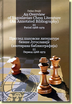Published by Academic Mind, Belgrade in September 2011. Edition of 200 copies, 156 pages, hardback. ISBN 978-86-7466-409-4